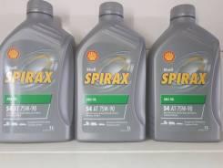 Shell Spirax. МКПП, Редукторное, полусинтетическое, 75W-90, 1,00л.