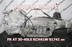 АКПП Toyota 3RZ-FE Контрактная | Установка, Гарантия