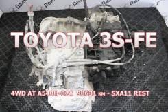 АКПП Toyota 3S-FE Контрактная | Установка, Гарантия