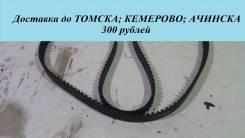 Ремень ГРМ Toyota Caldina [13568-69066]