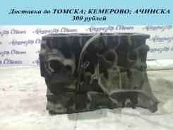 Блок цилиндров Toyota Camry [11401-69275]