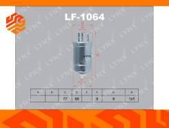 Фильтр топливный Lynxauto LF1064