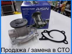 Помпа водяная Aisin (Япония) замена в сто / доставка по РФ!