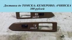 Кнопка стеклоподъемника заднего правого Toyota Carina [74271-20030-05]