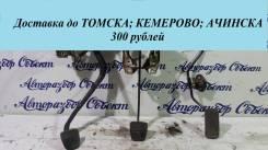 Педаль сцепления Toyota Carina [31301-20170]