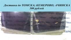 Стекло двери задней левой Toyota Carina [68114-20220]
