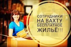 Комплектовщик. ООО ФИЛЛИН. Санкт Петербург, ул.софийская 118