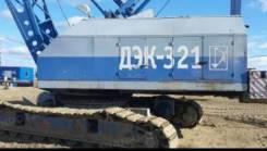 ДЭК-321. Кран самоходный гусеничный стреловой дизельэлектрический , год. Под заказ