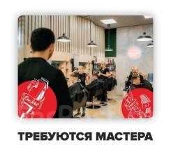 Парикмахер-универсал. ИП Перова. Улица Некрасова 46