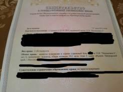 Гаражи капитальные. Ушакова, р-н Заводская, 39,2кв.м., подвал.