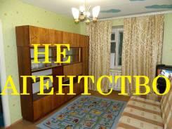3-комнатная, улица Владивостокская 63. Железнодорожный, частное лицо, 56,0кв.м.