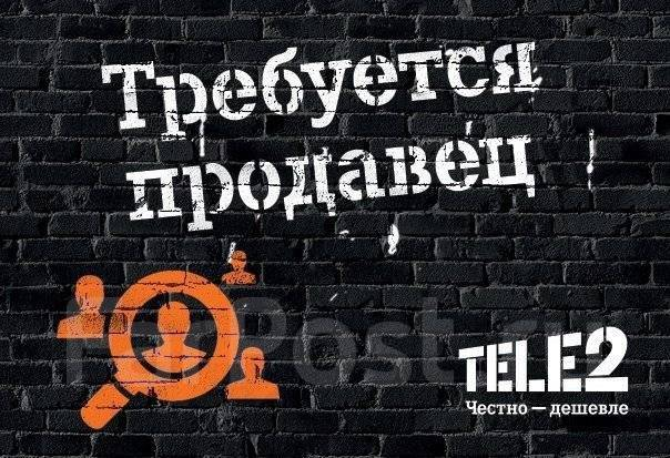 Фриланс менеджер по продажам вакансии удаленная или с частичной занятостью работа в москве