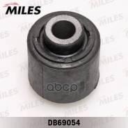 Сайлентблок Рычага Mazda 6 02-07 Задней Подвески Db69054 Miles арт. DB69054