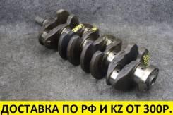 Коленвал Honda K24A/K24A3/K24A1/K24Z1/K24Z6/K24A4/K24A8 13310-PPA-000