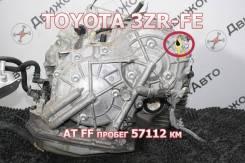 АКПП Toyota 3ZR-FE Контрактная | Установка, Гарантия