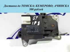 Серво привод заслонки печки Toyota Carina [637004134]