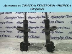 Амортизатор передний правый Toyota Corolla [48510-12520]