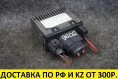 Блок управления вентилятором Volkswagen Passat B5 8D0959501C