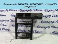 Обшивка центральной консоли Toyota Corolla [55550-12250-02]