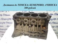 Блок цилиндров Toyota Corolla [11401-19445]