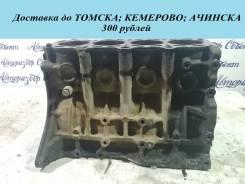 Блок цилиндров Toyota Corona [11401-69086]