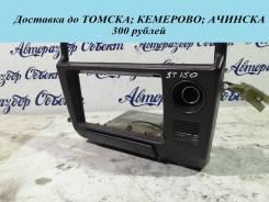 Обшивка центральной консоли Toyota Corona [55412-20230-02]