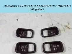 Ванночка ручки двери задней правой Toyota Cresta [69297-22030-02]