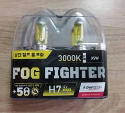 Лампа высокотемпературная Avantech H7/12V/55W(85W)3000K комплект 2 шт