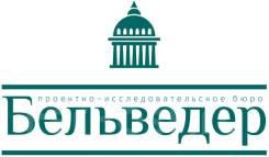 "Архитектор. ООО ""Бельведер"". Улица Тухачевского 30"