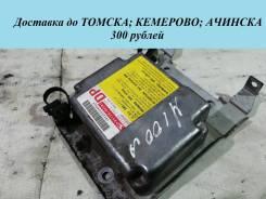 Блок управления airbag Toyota Duet [89170-97201]