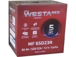 Westa. 60А.ч., Прямая (правое), производство Корея