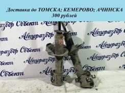 Амортизатор передний правый KYB Toyota Duet [48510-97241]