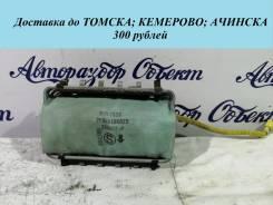 Airbag Toyota VOXY [7397028080B0]