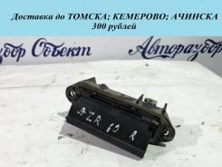 Ручка пятой двери Toyota VOXY [69023-13010]