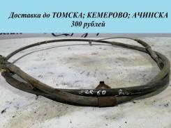 Трос ручника левый задний Toyota VOXY [46430-28400]