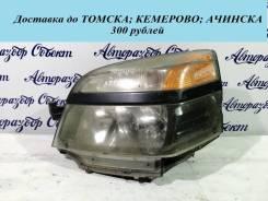 Фара левая Toyota VOXY [81150-28640]