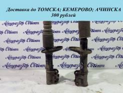 Амортизатор передний правый Тoyota Carina E [48510-20770]