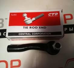 Наконечник рулевой CET-151 45460-39575