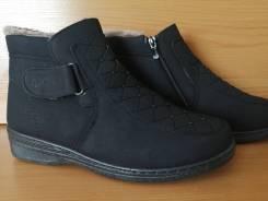 Ботинки. 41