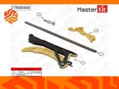 Комплект цепи ГРМ Masterkit 77B0046K