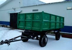 РМЗ 2ПТС-4.5. Прицеп тракторный 2ПТС, 4 500кг.