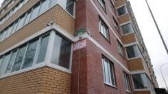 2-комнатная, улица Блюхера 10. ССК-Звезда, частное лицо, 46,1кв.м.