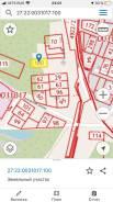 Участок на Мылках. 1 000кв.м., собственность, электричество, вода