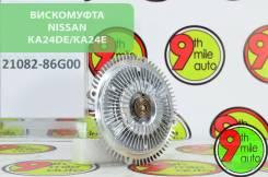 Вискомуфта Nissan KA24DE/KA24E/SD23/SD25 21082-86G00/0V070 новая