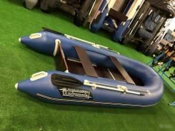 Лодка пвх андромеда 325 гарантия 3 года!. 2020 год, длина 3,25м., двигатель без двигателя