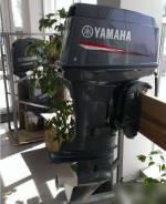 Yamaha. 90,00л.с., 2-тактный, бензиновый, нога L (508 мм), 2020 год. Под заказ