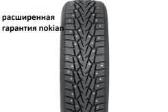 Nokian Nordman 7, 185/70 R14 92T XL