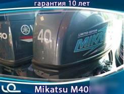 Mikatsu. 40,00л.с., 2-тактный, бензиновый, нога S (381 мм), 2020 год