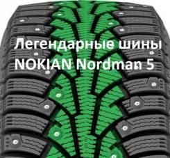 Nokian Nordman 5, 185/70 R14