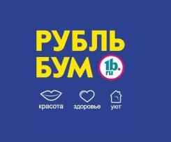 Продавец-кассир. ИП Бахтин Б.А. Бульвар Луначарского 9а